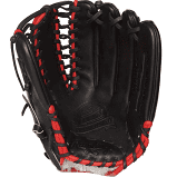 best baseball gloves for outfielders