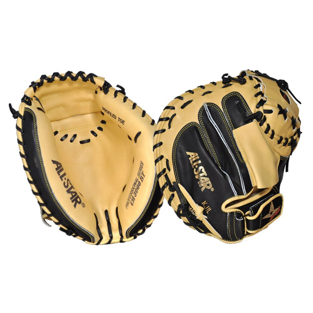 top catchers mitts for 2019
