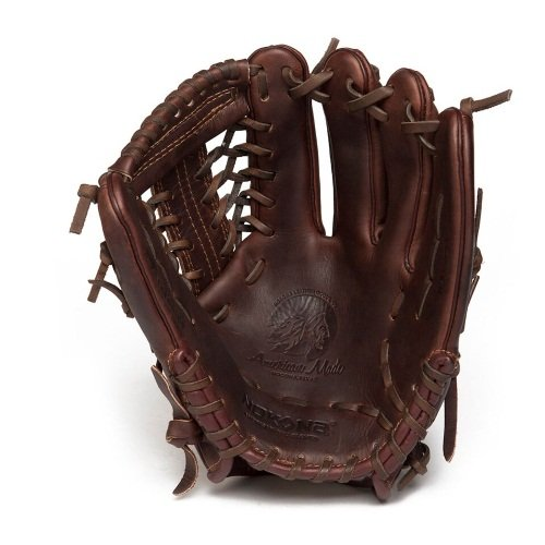 third base baseball gloves for infielders