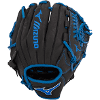 baseball pitchers glove
