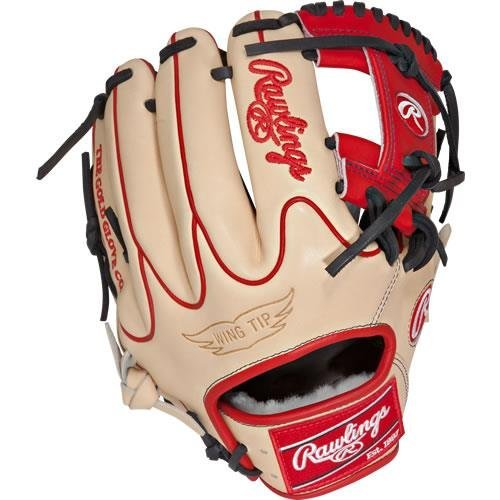 infielders glove for serious baseball players